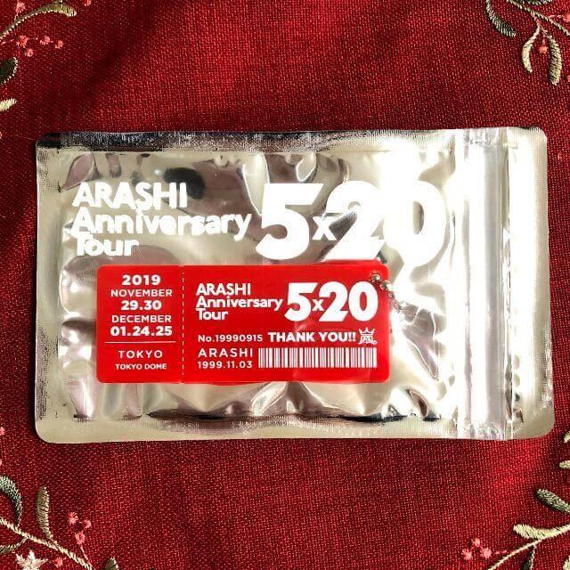 嵐 5x20 の 東京ドーム 限定チャーム第3弾
