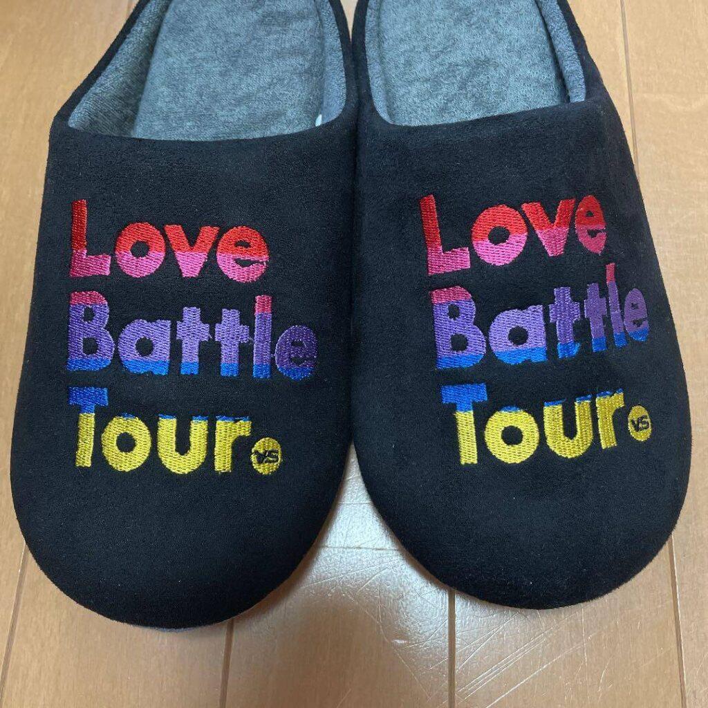 A.B.C-Z love battle tour ルームシューズ