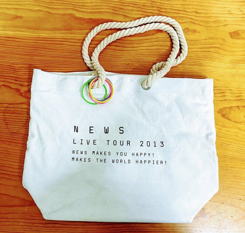 現場バッグ NEWS LIVE TOUR 2013 幸福魂 10周年コンサート ツアーバック